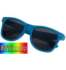 Okulary, TRENDY, niebieski.