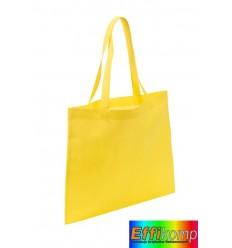 Torba na zakupy, MARKET, żółty.